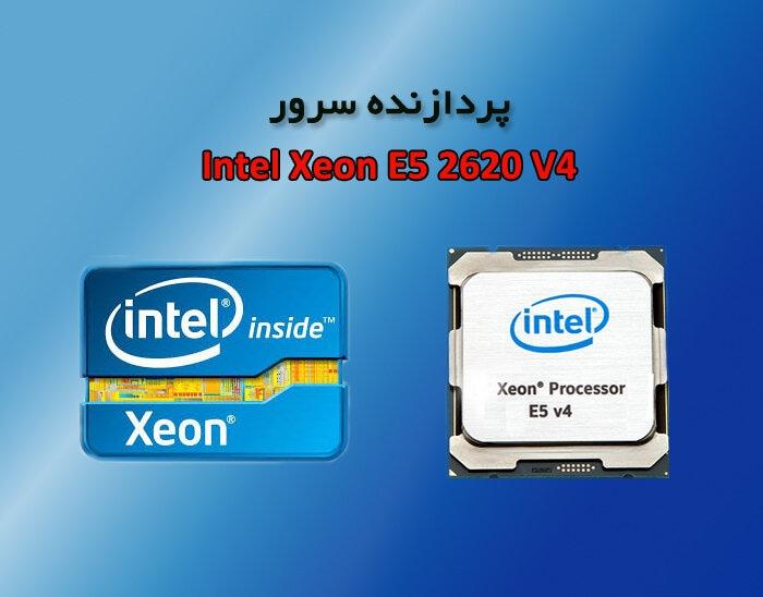 سی پی یو سرور Intel Xeon E5-2620 V4