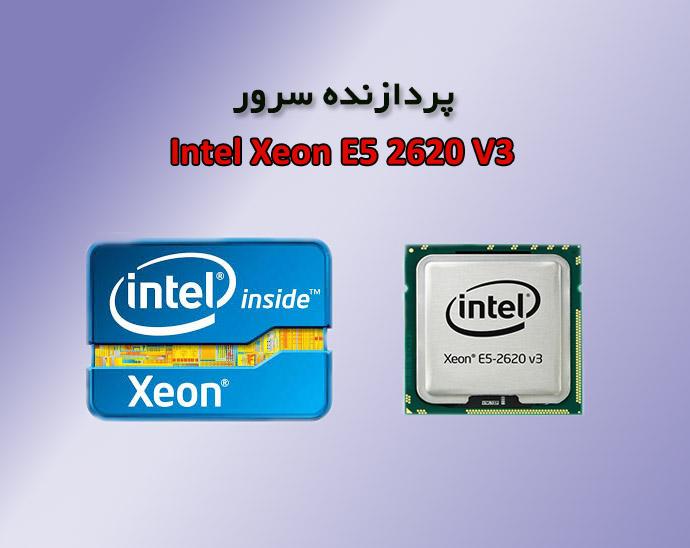 پردازنده سرور مدل Xeon E5-2620 V3