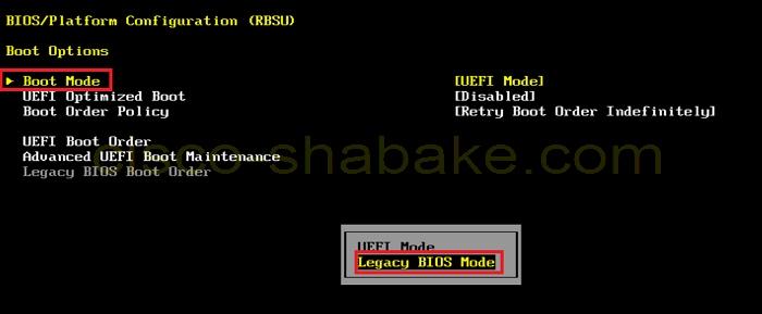 تغییر بوت UEFI به LEGACY در سرور HP