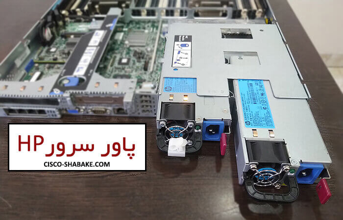 تعمیر پاور سرور HP